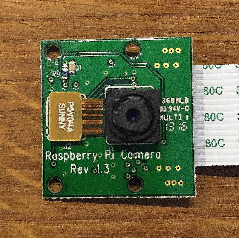 Die Raspberry Pi Kamera sieht okay aus - wirklich?
